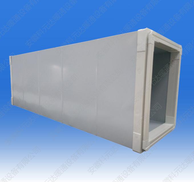 PVC法兰双面彩钢玻纤复合风管